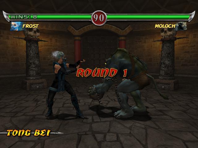 Mortal Kombat Retrospektive #9: Mortal Kombat: Deadly