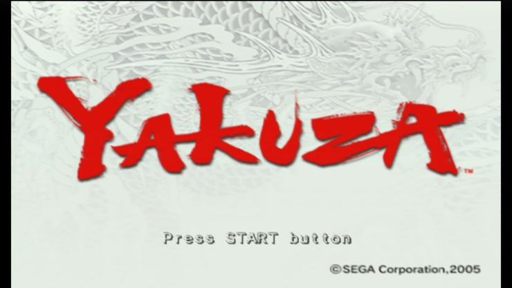 yakuza-logo